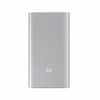 Power Bank Xiaomi Mi Slim 5000 mAh серебряный