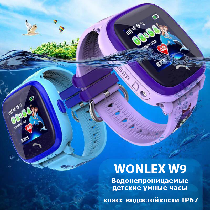 Wonlex_waterproof-w9.jpg